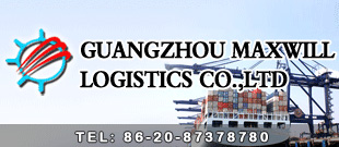 Guangzhou Maxwill Logistics Co., Ltd