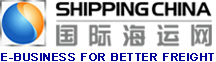 ShippingChina